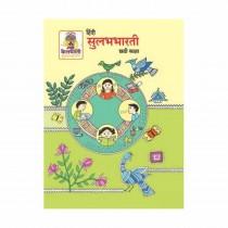 Balbharti Hindi Sulabhbharti For Class 6
