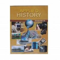 Balbharti History For Class 12 (English Medium)