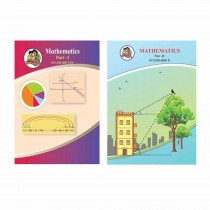 Balbharti Mathematics Part 1 & 2 For Class 10 (English Medium)