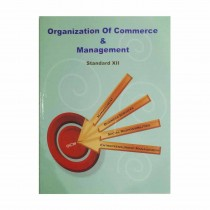 Balbharti O C  & Management For Class 12 (English Medium)