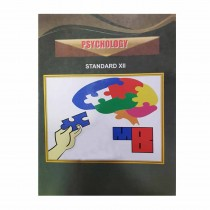 Balbharti Psychology For Class 12 (English Medium)