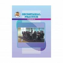 Balbharti Secretarial Practice For Class 11 (English Medium)