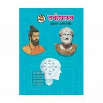 Balbharti Tarkshastra For Class 11 (Marathi Medium)