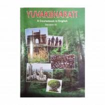 Balbharti Yuvakbharti For Class 12