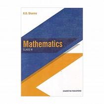 Dhanpat Rai Publications Mathematics Class 11 By R D Sharma