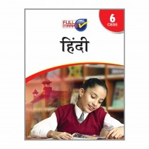 Full Marks CBSE Hindi Class 6