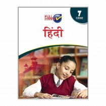 Full Marks CBSE Hindi Class 7