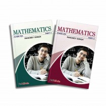 Full Marks CBSE Mathematics Term 1 & 2 Class 12 By M Singh