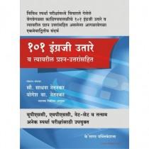 K Sagar 101 Engraji Utare By Netankar