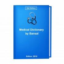 Medical Dictionary by Bansal