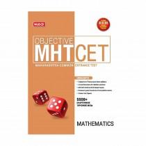 MTG Publication Objective MHT CET MATHEMATICS