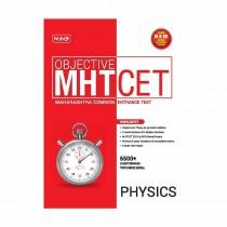 MTG Publication Objective MHT CET PHYSICS