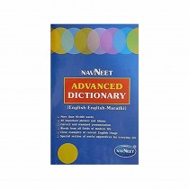 Navneet Advanced Dictionary (M)