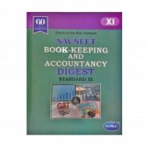 Navneet Book Keeping and Accountancy Digest Class 11