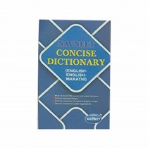 Navneet Concise Dictionary (M)