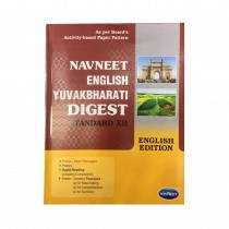 Navneet English Yuvakbharati Digest Class 12