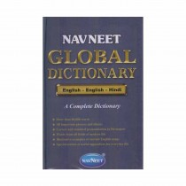 Navneet Global Dictionary (E H)