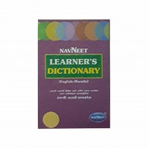 Navneet Learners Dictionary (M)