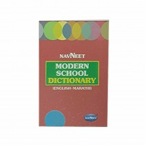 Navneet Modern School Dictionary (M)