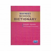 Navneet School Dictionary (E E)