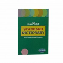 Navneet Standard Dictionary (M)