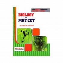 Nirali Prakashan Biology For MH-CET By Kulkarni