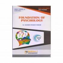 Nirali Prakashan Foundation Of Psychology For F.Y.B.A. By Dr. Harkare