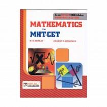 Nirali Prakashan Mathematics For MHT CET