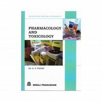 Nirali Prakashan Pharmacology & Toxicology For D.Pharmacy II Year By Yadav