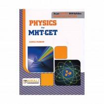 Nirali Prakashan Physics For MHT CET