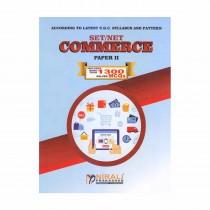 Nirali Prakashan SET NET Commerce Paper 2