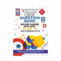 Oswaal Books CBSE Question Bank Class 10 Mathematics Chapterwise & Topicwise (For March 2020 Exam)