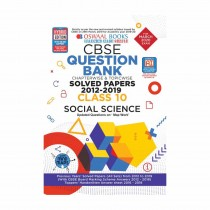 Oswaal Books CBSE Question Bank Class 10 Social Science Chapterwise & Topicwise (For March 2020 Exam)