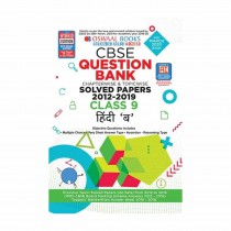 Oswaal Books CBSE Question Bank Class 9 Hindi B Chapterwise & Topicwise (For March 2020 Exam)