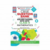 Oswaal Books CBSE Question Bank Class 9 Mathematics Chapterwise & Topicwise (For March 2020 Exam)