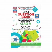 Oswaal Books CBSE Question Bank Class 9 Science Chapterwise & Topicwise (For March 2020 Exam)