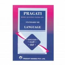 Pragati Books Question Paper Set Language Class 12