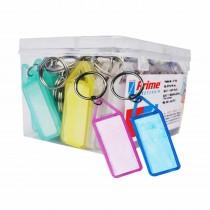 Prime Colour Key Chain (Jar of 50)