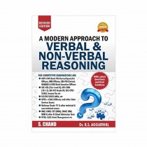 S Chand Publication A Modern Approach To Verbal And Non Verbal Reasoning By Aggarwal