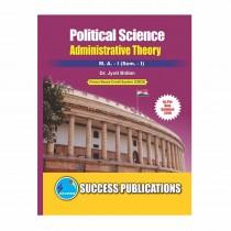 Success Publication Administrative Theory For MA I (SEM I) by Bidlan