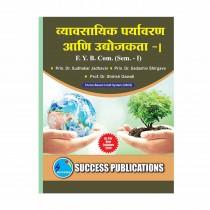 Success Publication Vyavasayik Paryavaran Ani Udyojakta For FY BCom (SEM I) by Jadhavar and Others