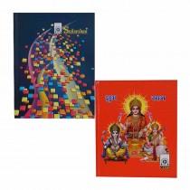 Sudarshan Plus Classic & Laxmi Exercise Book (Pack of 6)
