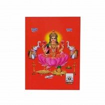 Sudarshan Plus Small Laxmi Exercise Book (Pack of 10)