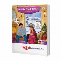 Target Publications English Kumarbharati Class 10 (English Medium)