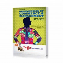 Target Publications Organization Of Commerce & Management For Class 12