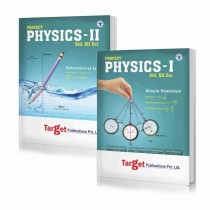 Target Publications Physics 1 & 2 (Science) For Class 12
