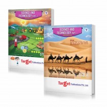 Target Publications Science & Technology 1 & 2 For Class 10 (English Medium)