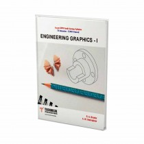 Technical Publication Engineering Graphics - I By Biradar, Umbrajkar  For FE Sem 1