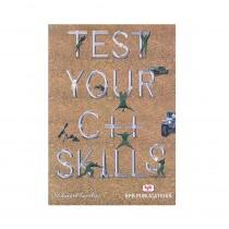 Test Your C++ Skills By Kanetkar