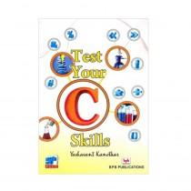 Test Your C Skills By Kanetkar